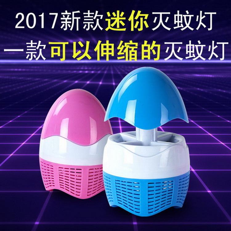 可伸缩光触媒LED静音家用户外灭蚊灯蘑菇灭蚊器