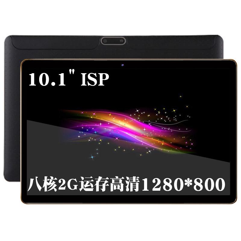 1英寸平板电脑IPS屏GPS蓝牙双卡通话厂家直销 ANDROID 支持电话