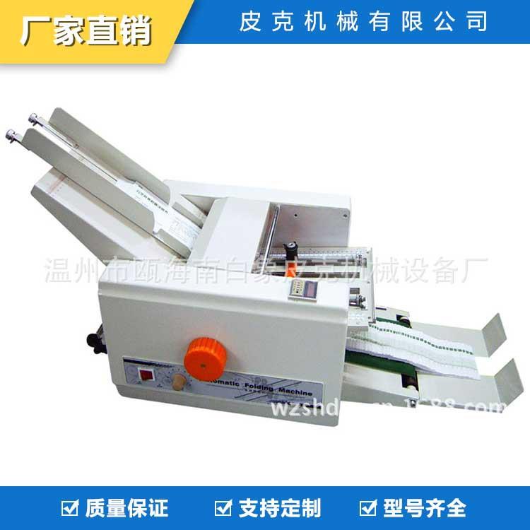 药品阐明书折纸机厂家直销 刀式折页机