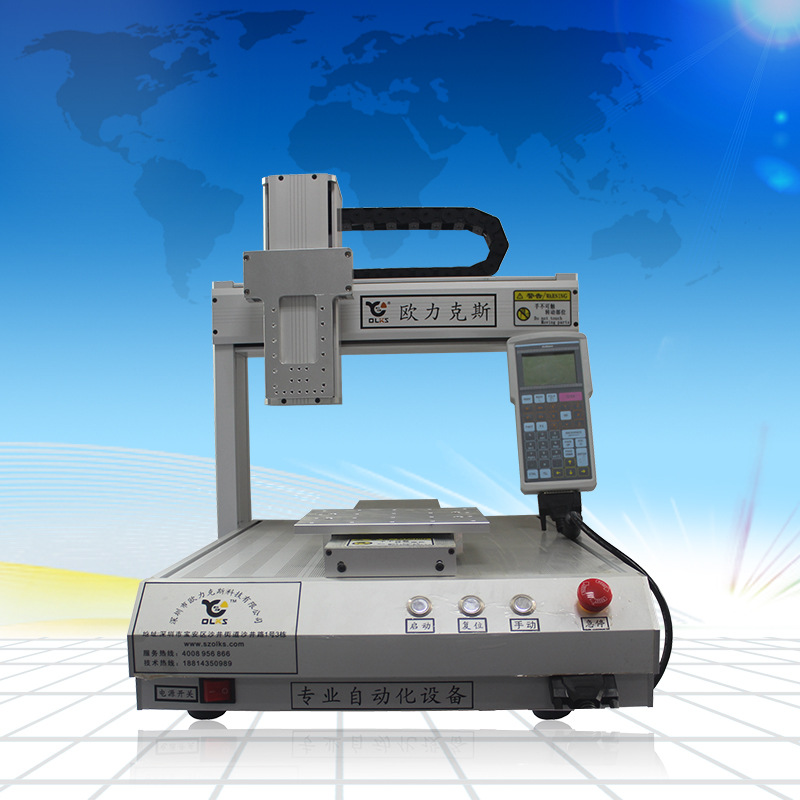 深圳厂家点胶机批发气动台式三轴点胶机械设备定制全自动点胶机械