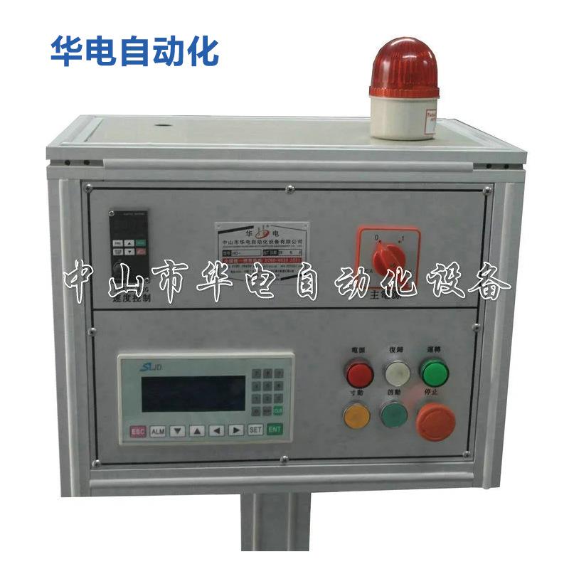 HD-901A-W 自动送料