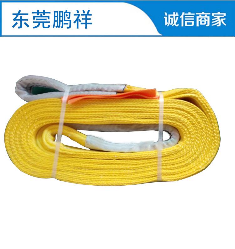 直销工业用扁平吊带起重涤纶彩色扁平吊装带规格齐全厂家批发