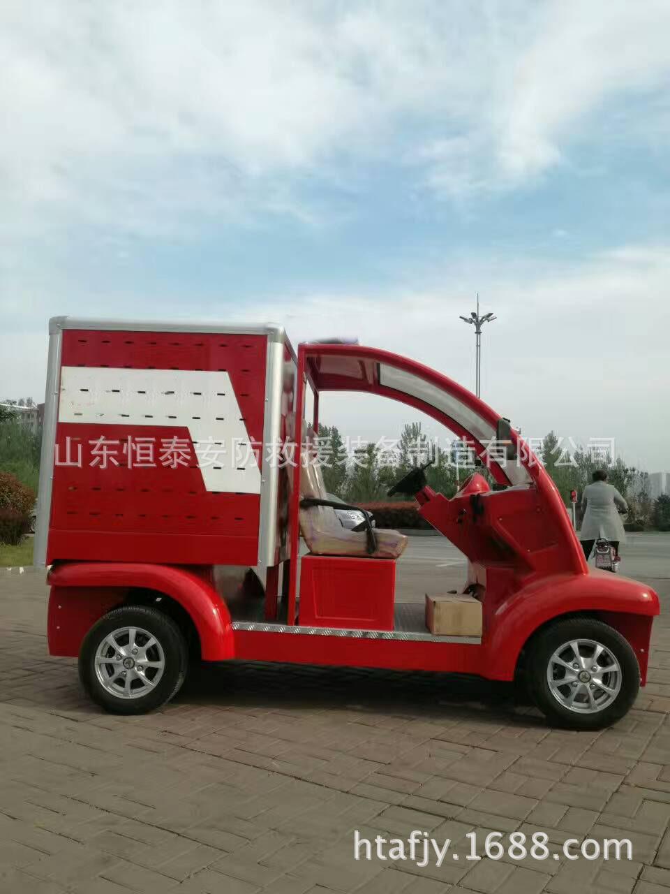 RM6062HC电动消防车 救护消防车