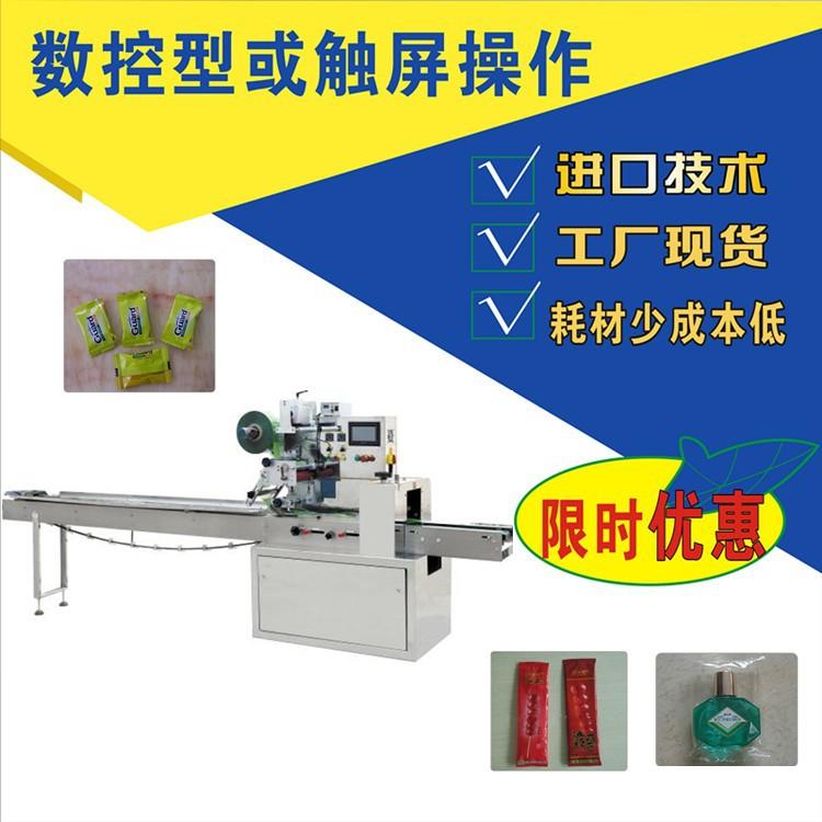 定制紧缩面膜枕式全主动包装机械 服装,谷物,金属