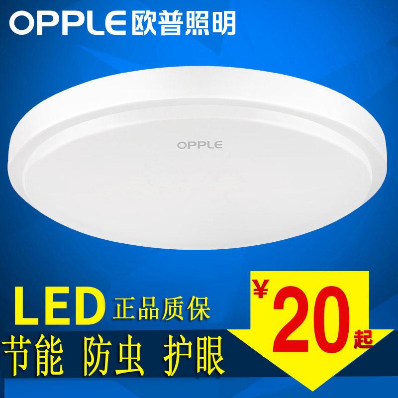 欧普LED吸顶灯灯古代简洁亚克力圆形客厅卧室阳台厨房玄关吸顶灯