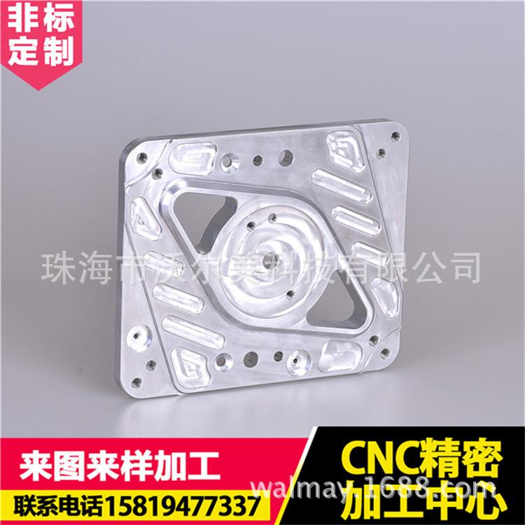 照图纸加工定制铝材料五金配件 CNC加工中心 精加工 铝锌铜合金