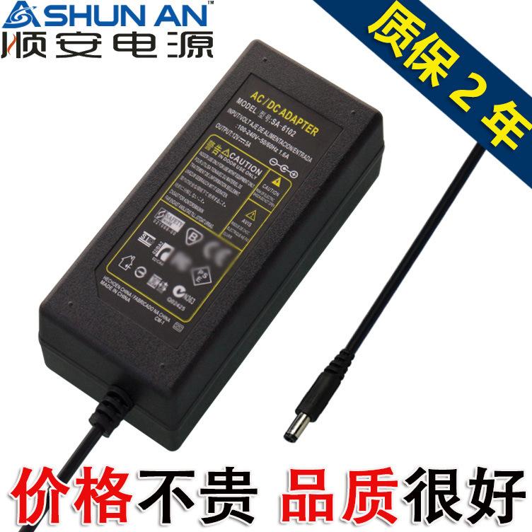 供应LED监控电源适配器 SHUNAN AC/DC电源 单端式 显示器