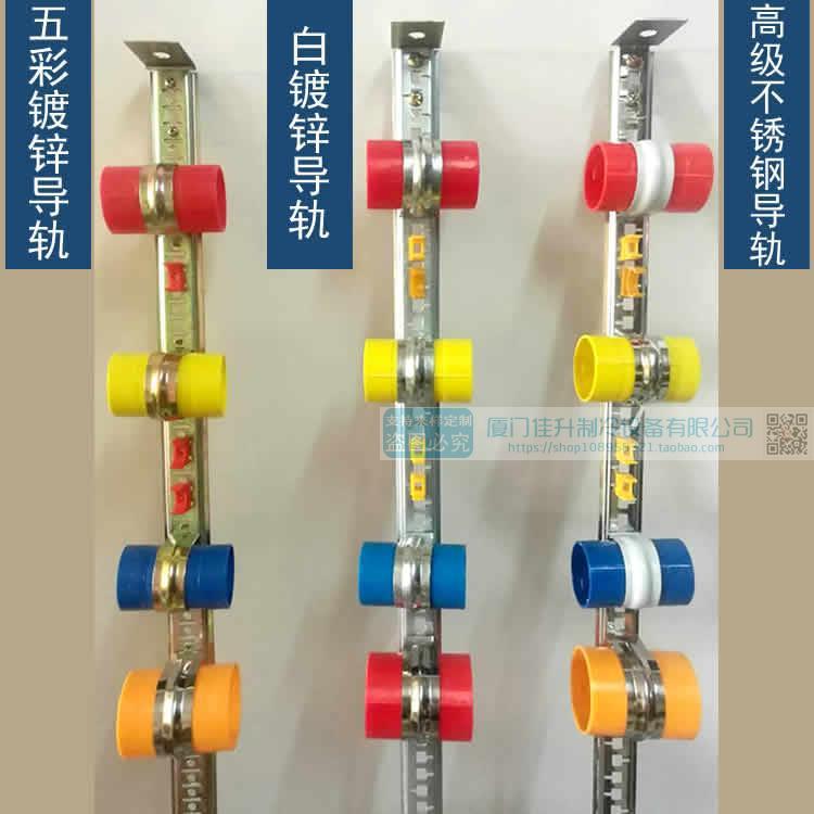 空调吊码空调安装吊码空调管卡空调配件空调安装管卡空调安装吊码
