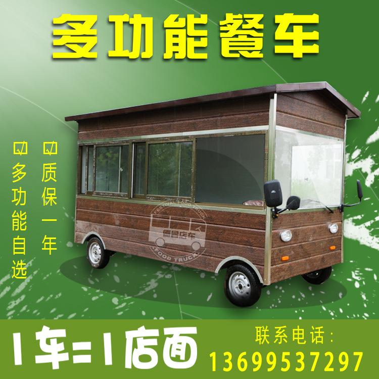 厂家专业定制多功能电动小吃车 电动小吃车房车 新能源餐车价格