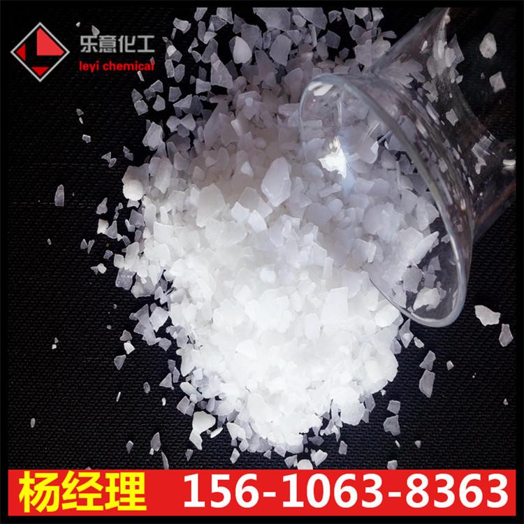 工业级氯化镁 精镁、普镁、盐货 氯化镁 工业级 氯化物