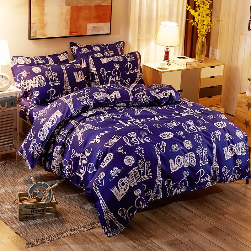 厂家直销家纺四件套床单被套礼品 聚酯纤维 活性印染