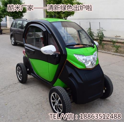厂家直销出口型时尚小型电动四轮微型车 成人电动汽车 电瓶车