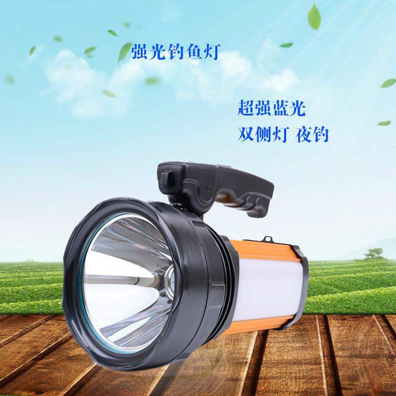 远射垂钓灯 铝合金 LED