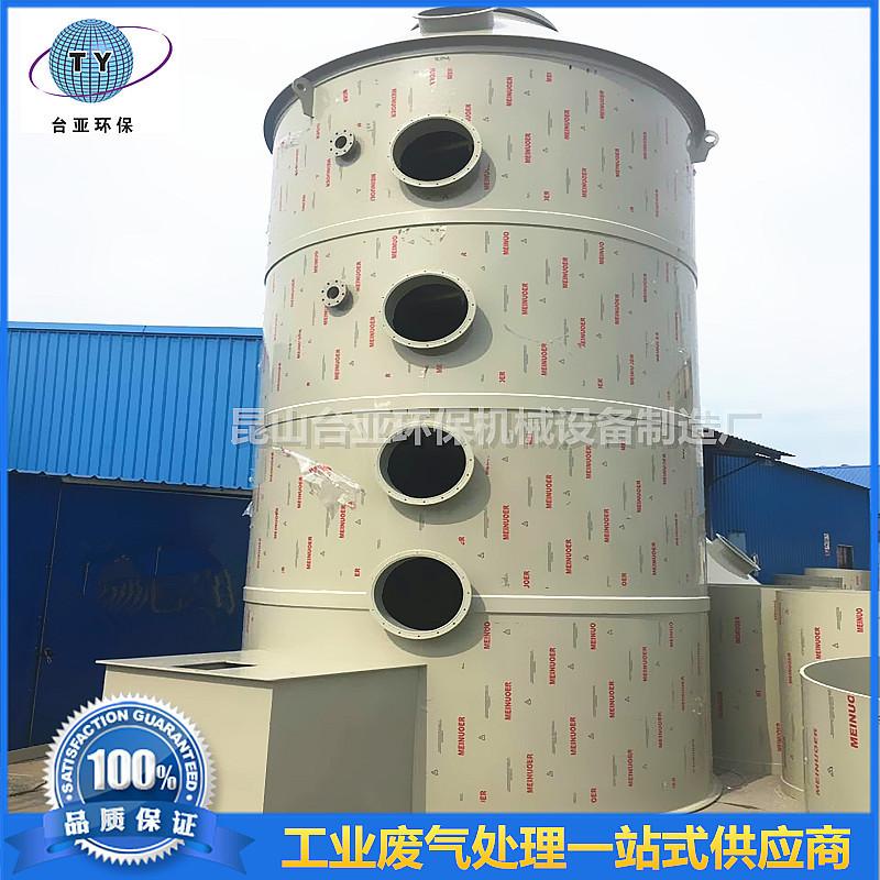 工业废气净化除臭设备 废气处理设备 可提供