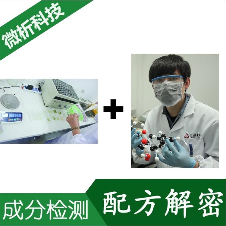 蔬菜水果农药残留检测 农药残留检测仪器 微谱技术