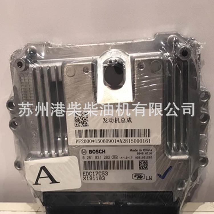 发动机维修配件|博世EDC17C53电控模块电脑板