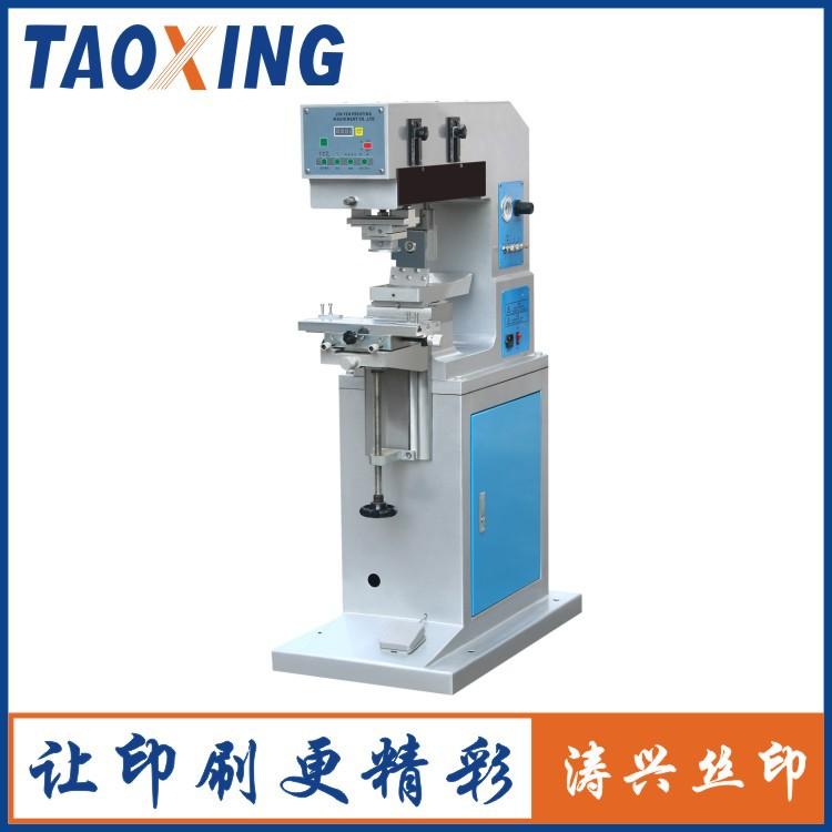 小型气动单色移印机 自动单色移印机 任何材质 半自动