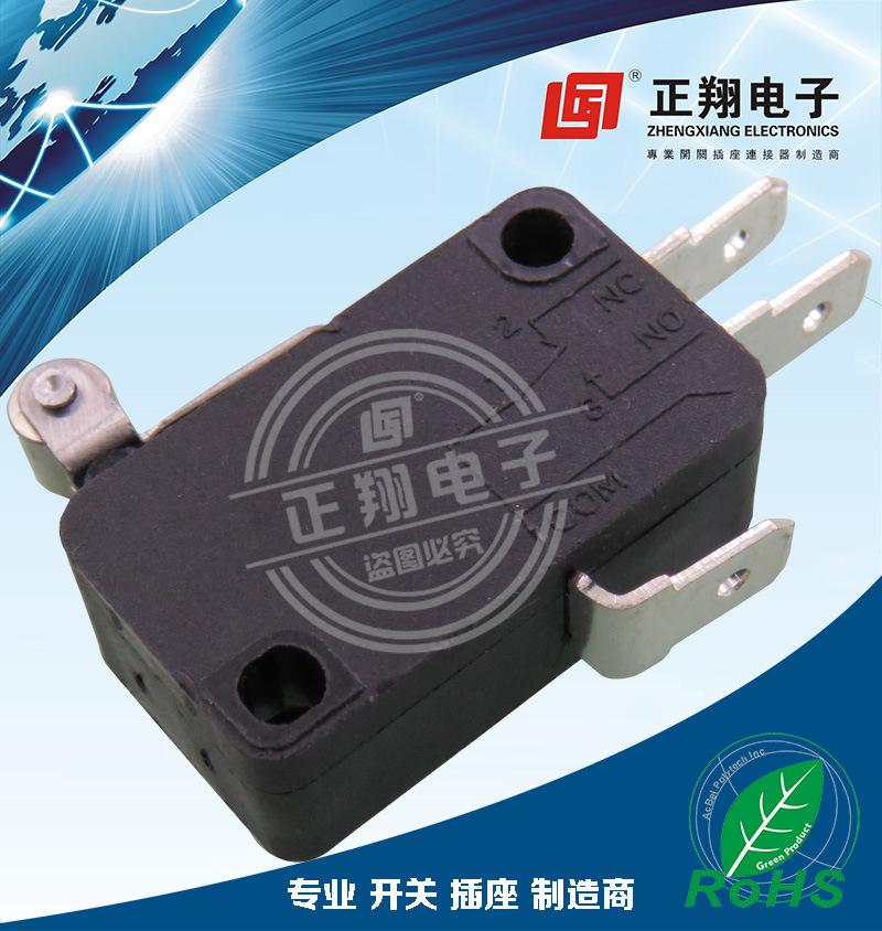 铜脚铜点带滚轮微动开关KW7-2 普通型 单联型 防尘型 ROHS