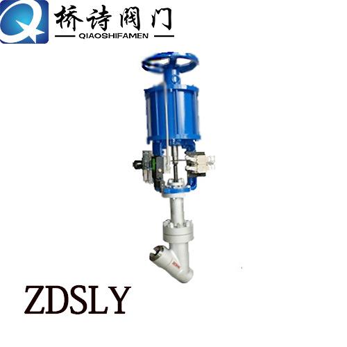 ZDSLY电动疏水阀 电开式、电关式