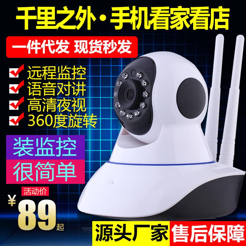 头V380智能看家神器网络报警camhi手机近程wifi