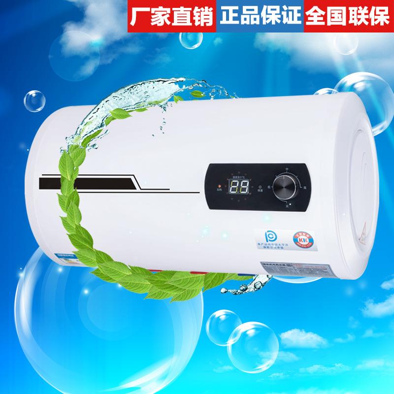厂家直销储水式电热水器零售圆桶铁壳电脑遥控即热40L50L60L80升