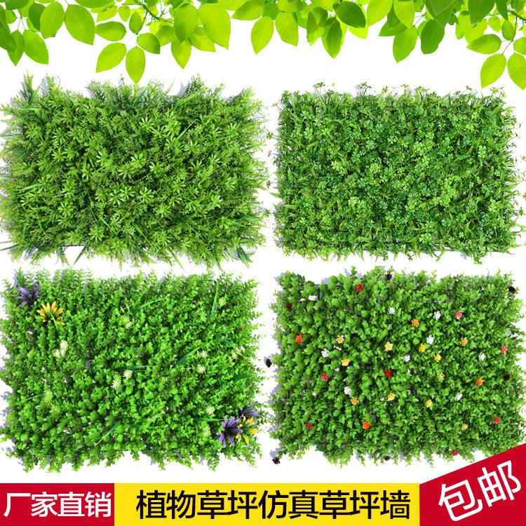 尤加利草坪 宏润草坪 塑料花 半手工半机械 植物墙