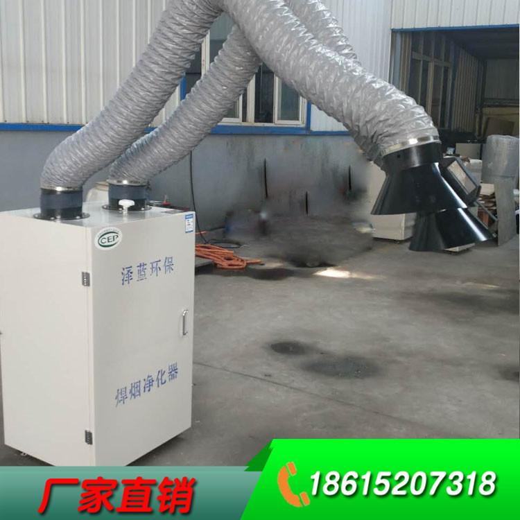 双臂焊烟净化器 焊烟除尘器 吸附技术,HEPA高效过滤技术