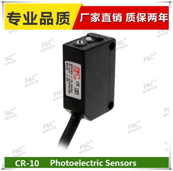 R2M通用型光电开关长距反射型cr-10 漫反射式 NPN.PNP