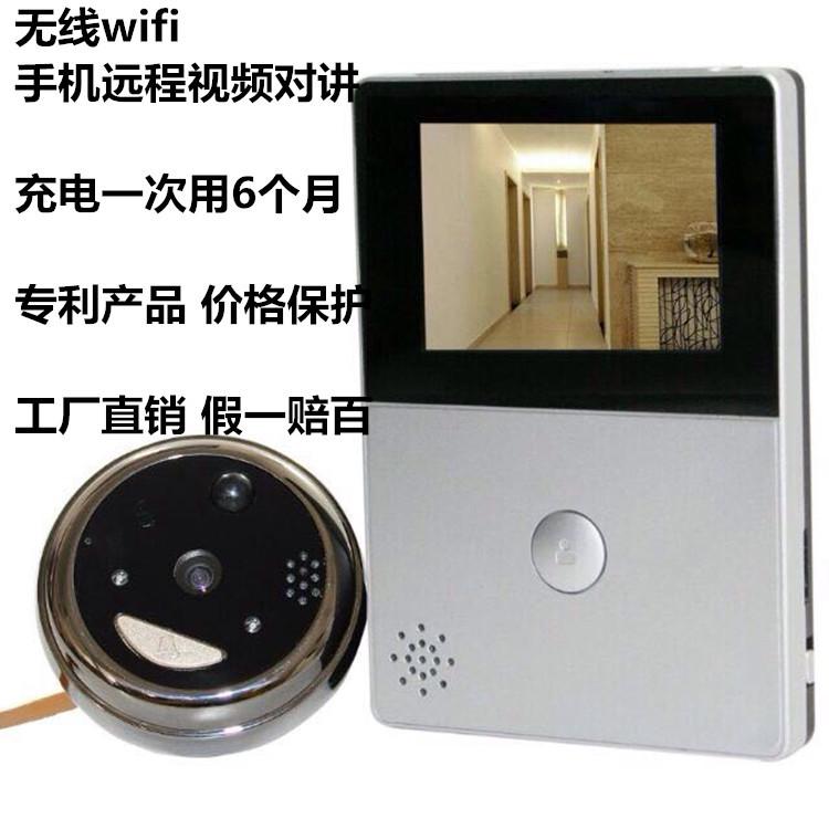 智能电子猫眼无线可视门铃高清拍照无线wifi手机近程监控对讲设施