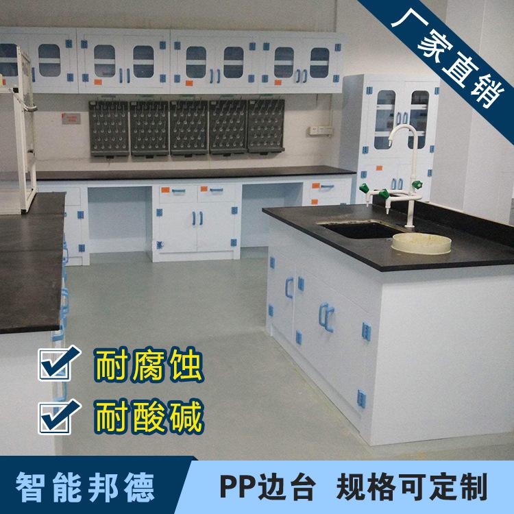 耐酸碱侵蚀化工pp材质试验台 智能德邦 PP边台