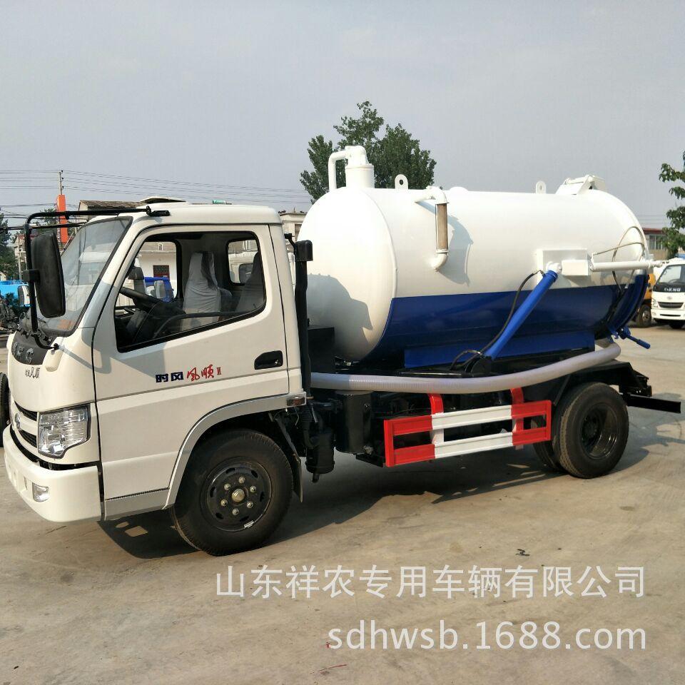 5吨吸污车价格 化粪池下水道环卫吸污车报价
