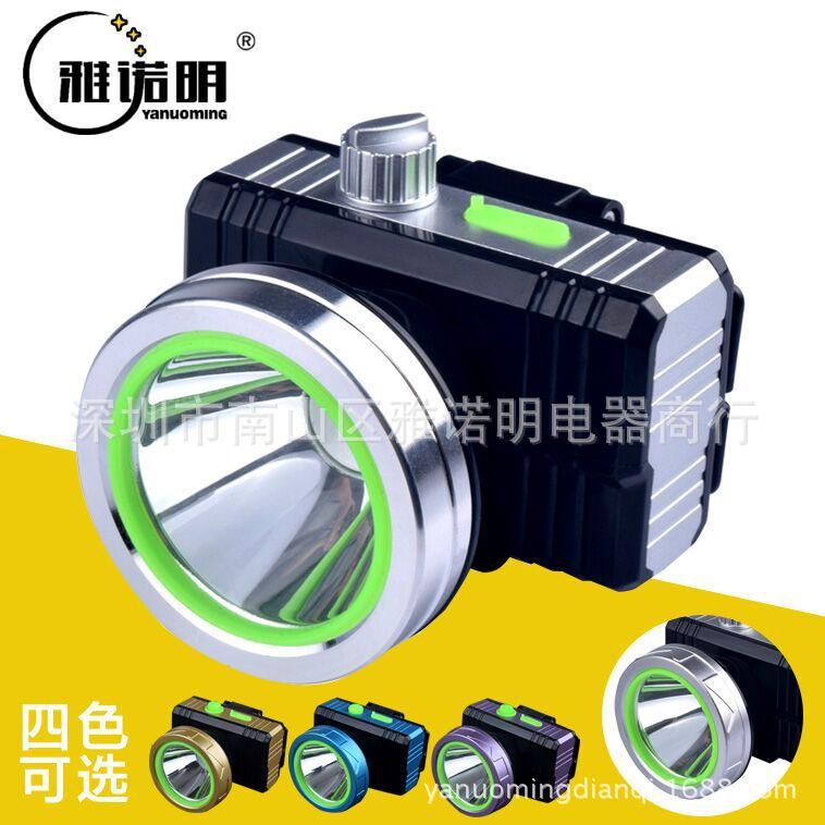 LED头灯强光打猎矿灯黄光夜钓鱼充电式探照灯头戴式远射手电筒