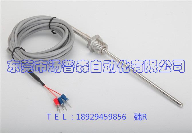 供应优质PT100热电阻 温度传感器 铂热电阻 TOPSENSER 多种可选择