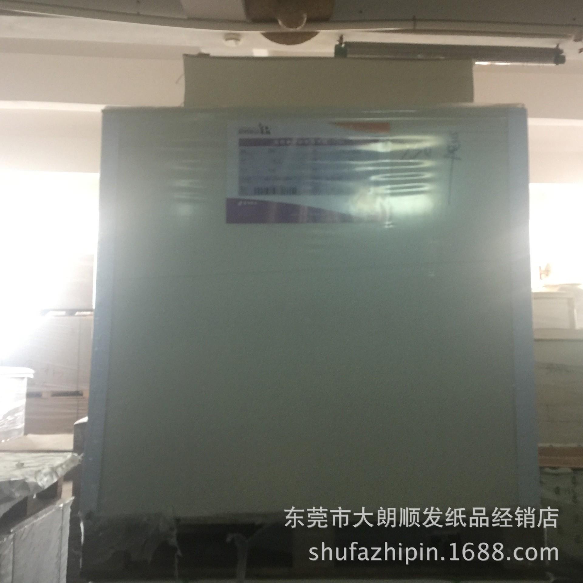 250g涂布灰底白板纸复合灰板纸铜板纸 铜版纸 包装盒