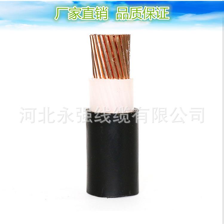 【厂家直销】线缆 铜芯铠装电缆YJV22 国标正品电力电缆