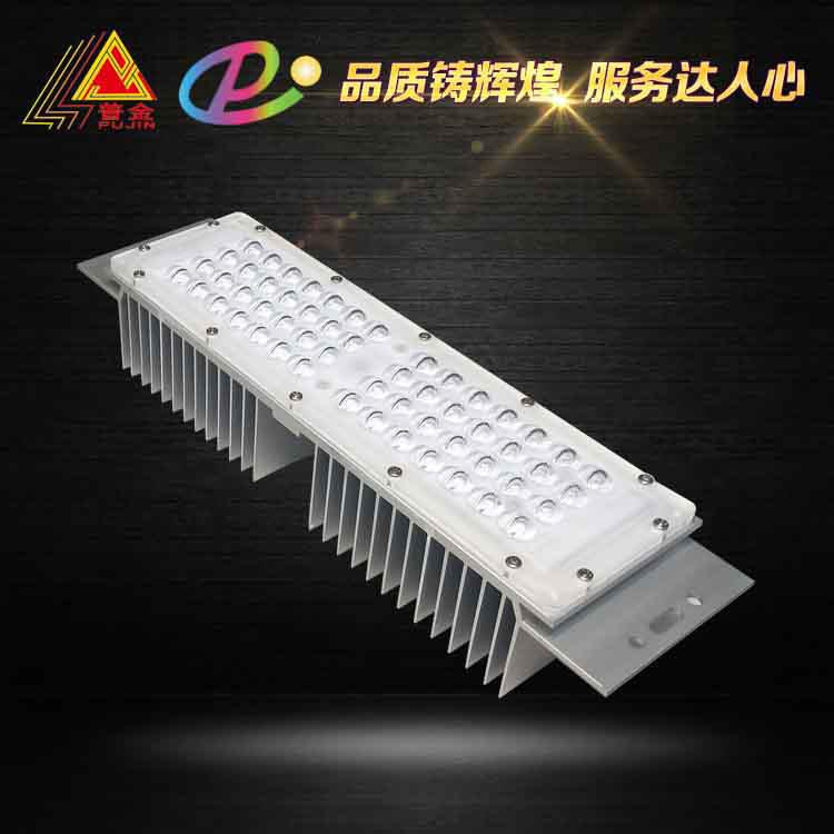 LED路灯模组散热器套件 普金灯慧