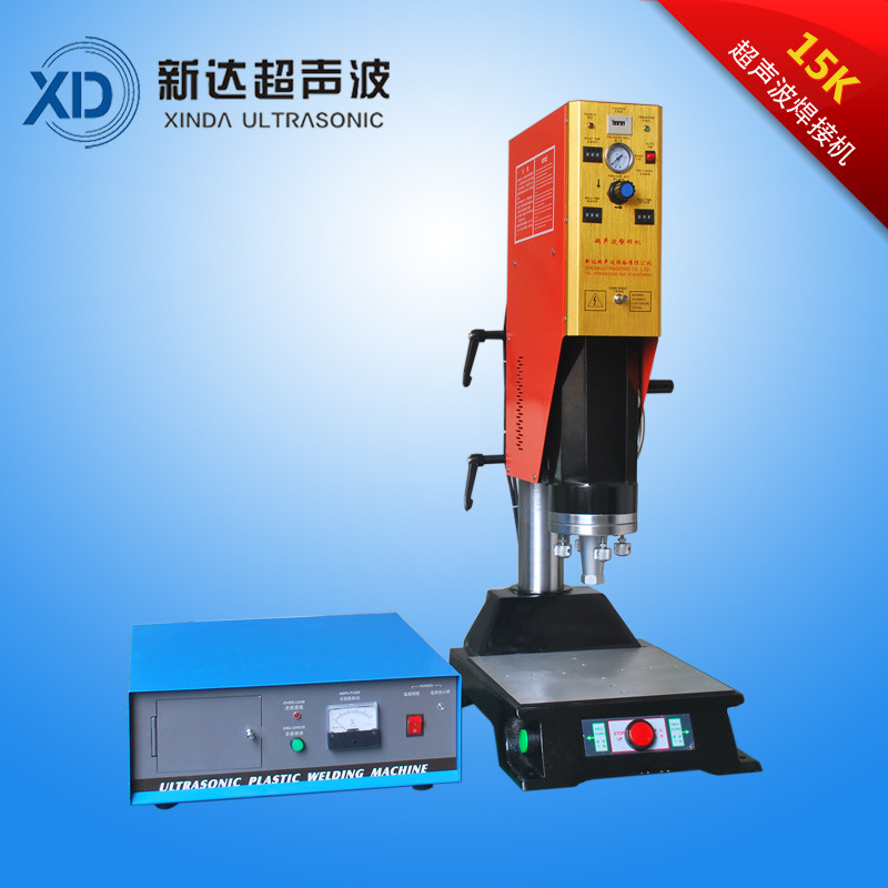 厂家供应 15KHZ 超声波塑料焊接机 2600W 自动追频 整机自主设计