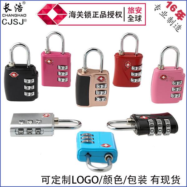 长浩锁厂生产三四位TSA锁海关锁密码锁海关挂锁美国锁新款现货