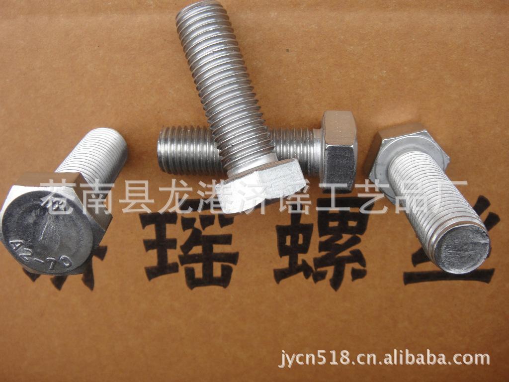 现货供应白锌彩锌外六角螺栓,外六角,GB30