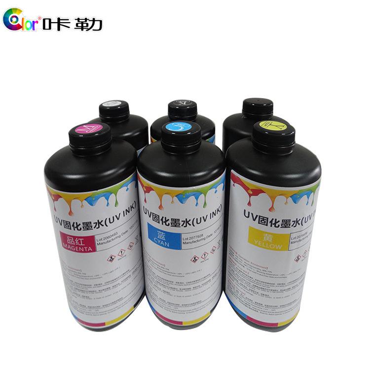 gs508精工喷头印刷耗材红色UV光固化墨程度板打印机uv墨水