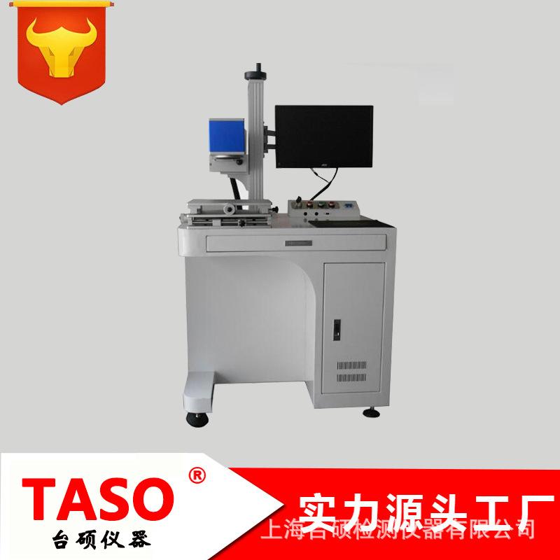厂家发售各种气动打标机 激光打码机 单向打印 箱,管