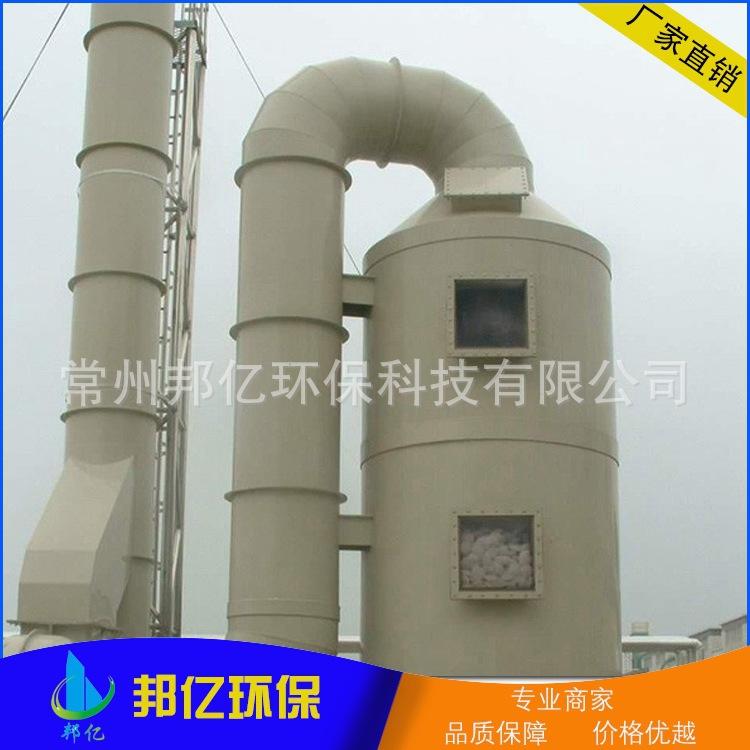 厂家直销废气解决设施酸雾污染塔