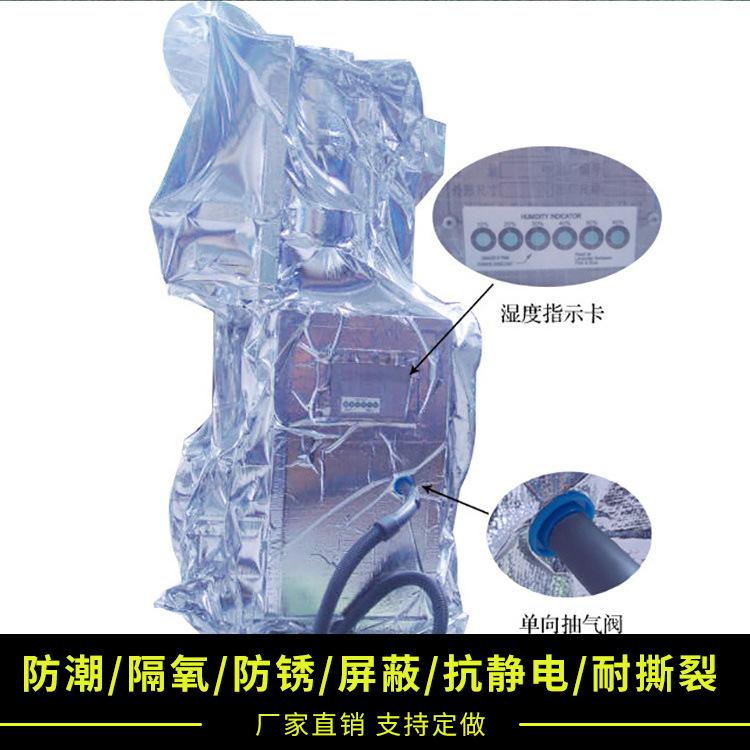 机械化工真空多层复合包装制品 加强型真空袋 多层复合
