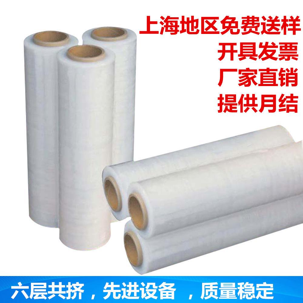 生产各种PE拉伸机用手用高品质黑色透明缠绕膜 LLDPE 各种产品包装