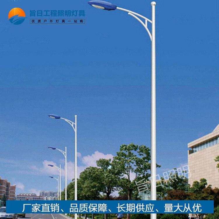 厂家直销5米6米7米单臂路灯杆高杆灯LED道路灯户外灯广场灯