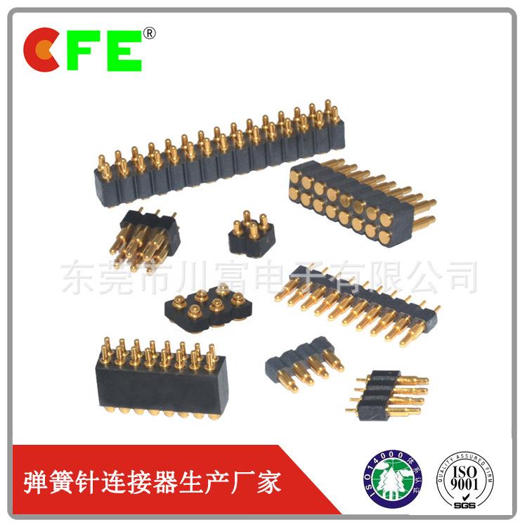 大电流pogopin连接器 CFE BFXXX系列 板对板 PCB 组装铆压