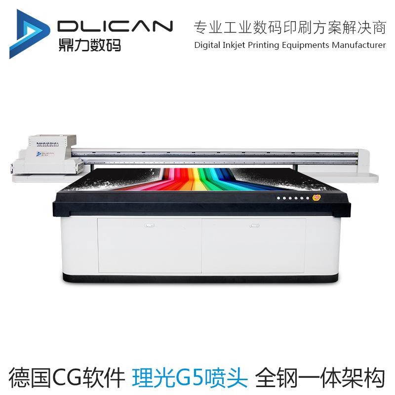 大力理光G5光油uv打印机彩绘浮雕光油手机壳一次打印亚克力彩印机