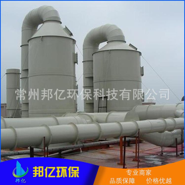 供应直立逆流式洗涤塔废气除尘处理设备厂家直销高品质