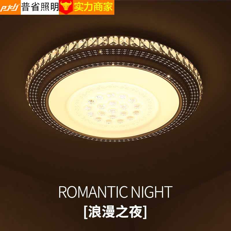 古代简洁舒适圆形大气卧室灯led灯具水晶吸顶灯零售 遥控式