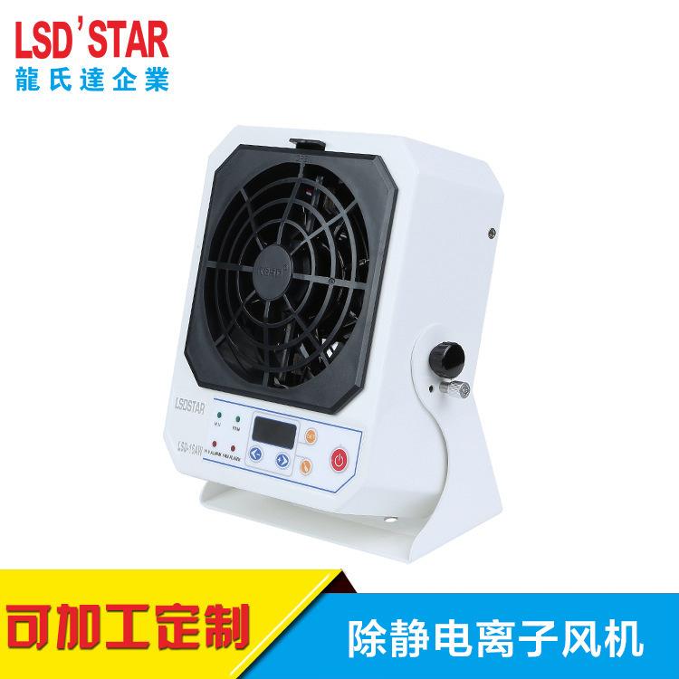 静电离子风机价钱 龙氏达 除静电离子风机 高压风机
